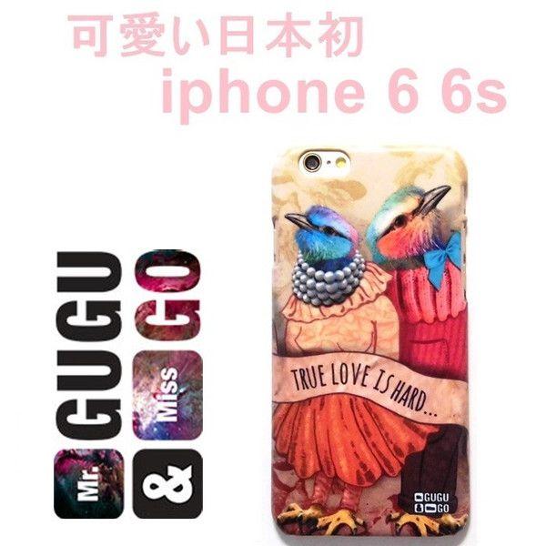 ブランド : MRGUGU&MISSGO ミスターググアンドミスゴー【 商品 特徴…