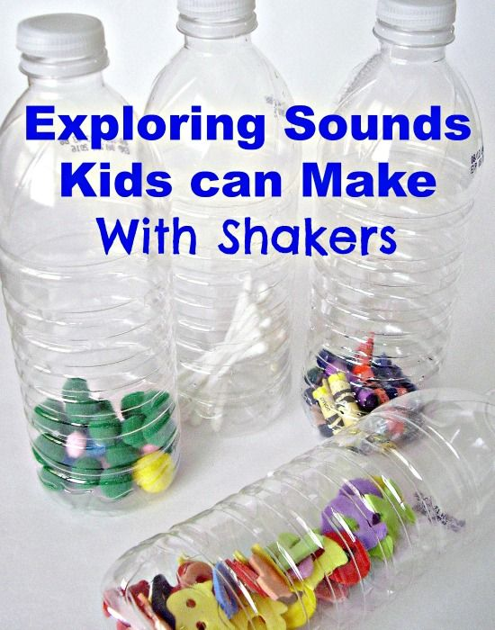 Want a fun, easy way to occupy your preschooler? Try experimenting with shakers…