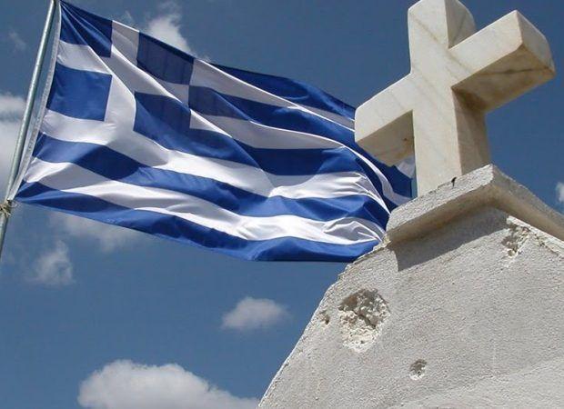 ΘΕΤΙΚΗ ΕΝΕΡΓΕΙΑ: Αίσχος! Ο ΣΥΡΙΖΑ αποποινικοποιεί την προσβολή στα ...