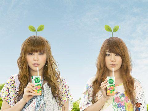 野菜生活100 広告