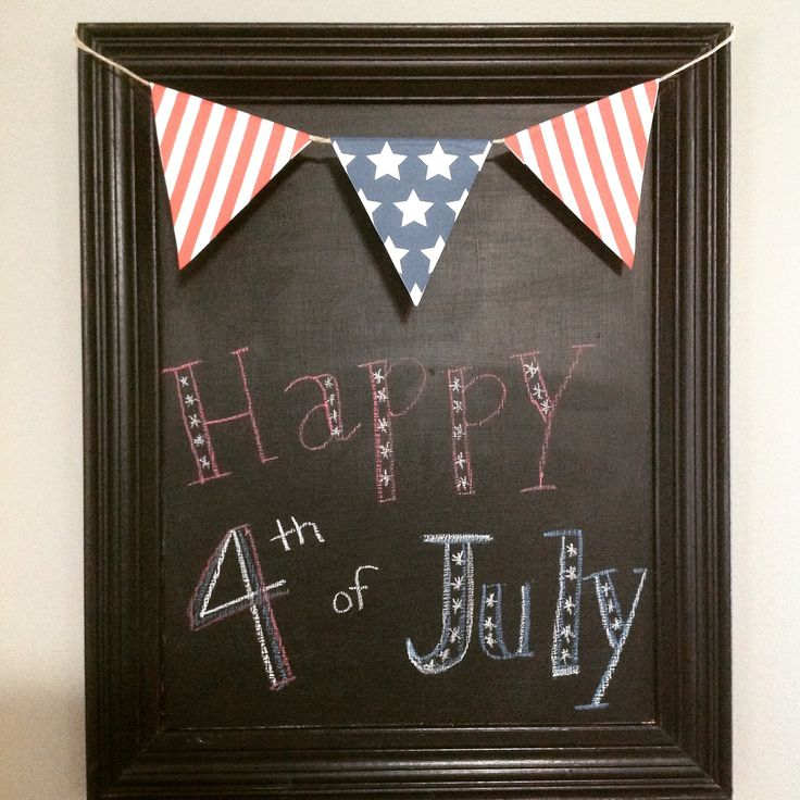 my July chalkboard 2015