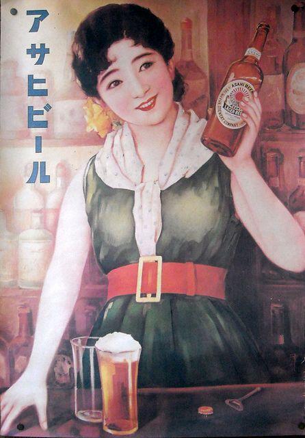 Aasahi Beer