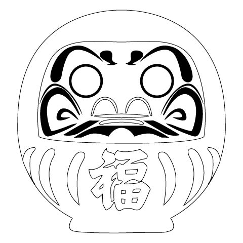 Paint Your Own Daruma by ~Trackdancer on deviantART