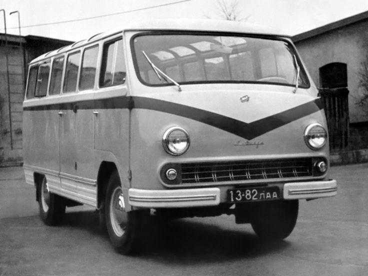 Опытный образец РАФ-977 постройки 1961 года.