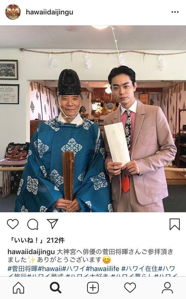 リアルタイム ツイッター 田中 圭