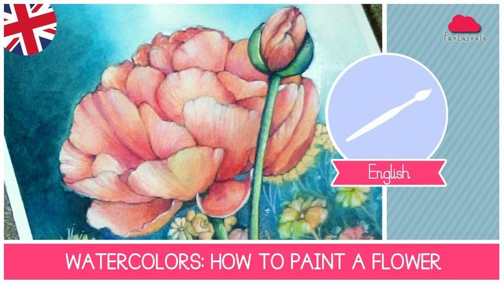 How to paint a flower with watercolors by Fantasvale! More tutorials here www.youtube.com/Fantasvale