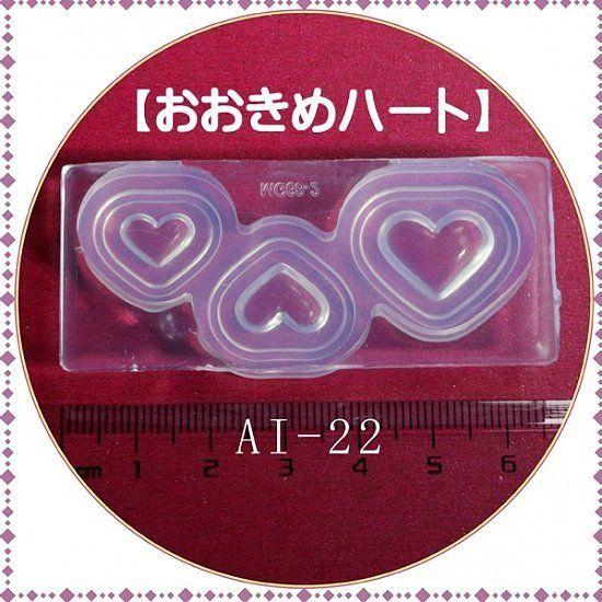 クリスマスデザインにも良いかも❤  激安卸!ネイル用品販売の[プリンセスカラーズ] 直営店 http://princesscolors.com/ 楽天市場店 https://www.rakuten.co.jp/princesscolors/ ヤフー!ショッピングモール店 https://store.shopping.yahoo.co.jp/princesscolors/ Qoo10 http://www.qoo10.jp/gmkt.inc/Mobile/MiniShop/Default.aspx?sell_cust_no=Ij14_g_2_c_g_1_ZJHVaFr76_g_2_ERbIQ_g_3__g_3_&global_yn=N  #ネイル#ジェルネイル#ジェルネイルデザイン#nail#nailart#gelnails#Japanesenail#ネイルアート#ネイリスト#セルフネイル#100均ネイル#プリンセスカラーズ#トレンド#おしゃれ#美容#冬ネイル
