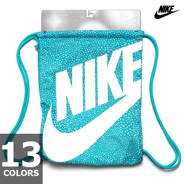 12 best images about Nike Drawsling bag on Pinterest | Hiking ...