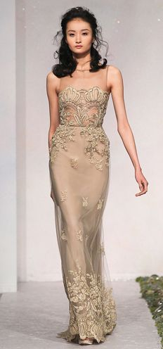 Luisa Beccaria Beige tulle with silk embroidery long dress with train