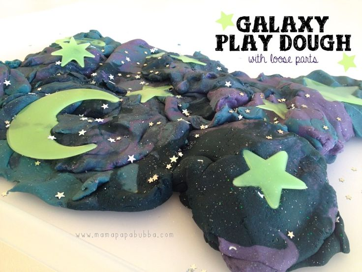Galaxy Play Dough - add 'planets' to make it perfect for learning about the solar system.