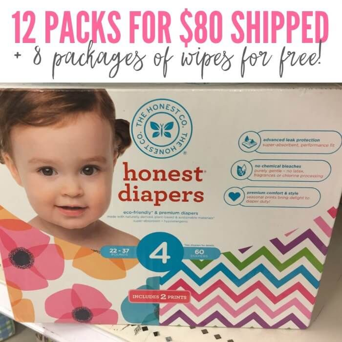 Buy 1 Get 1 FREE Honest Company Diaper Bundles Coupon Code - Pay just $80 for 12 Packages of Diapers and 8 Packages of Wipes!