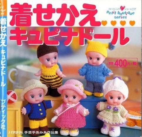 Вязаная одежда для маленьких кукол. Схемы вязания из японского журнала, которые можно использовать для готовых кукол или вязаных куколок амигуруми.