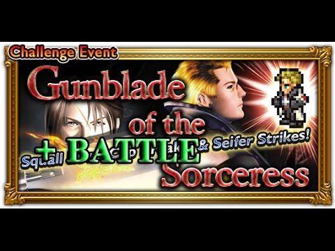 [FFRK] FFVIII Gunblade of the Sorceress - Seifer | Guardian Force + #99