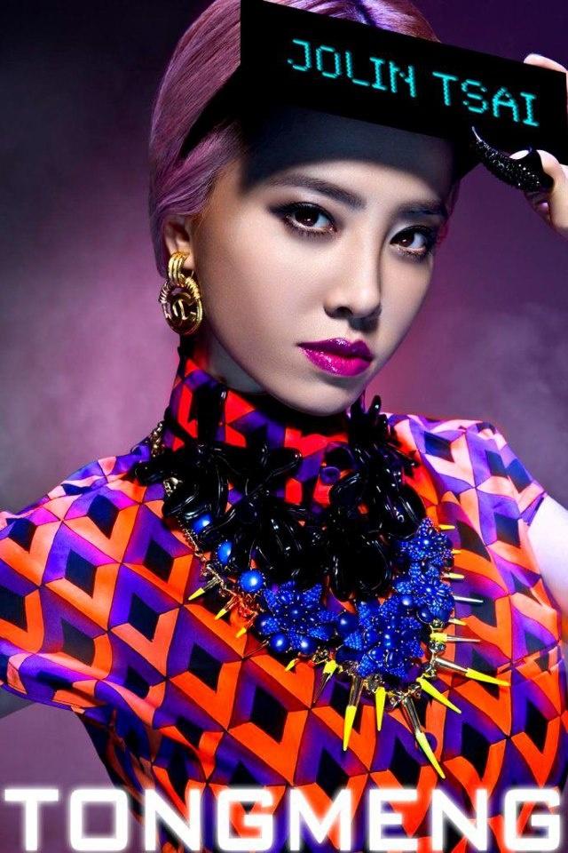 Jolin Tsai, Dancing diva from Taiwan.