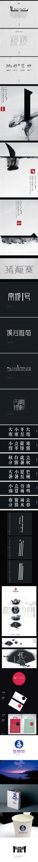 漢字 之美