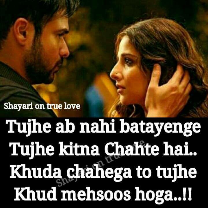 Tujhe ab nahi batayenge tujhe kitna chate hai