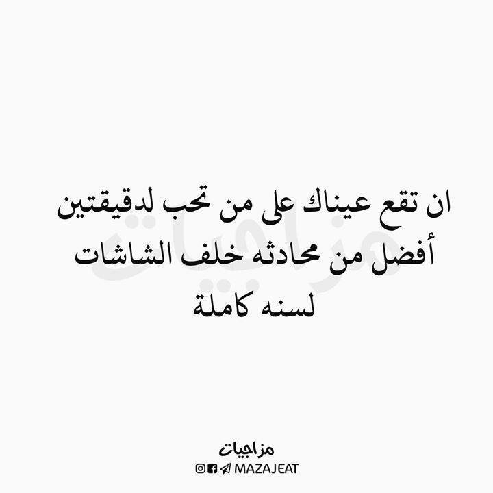 كبرياء انثى مجروحة Quotations True Words Deep Words