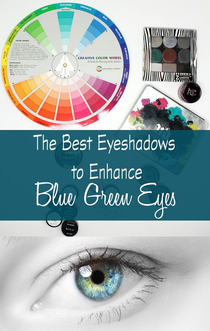 Best Eyeshadows to Enhance Blue Green Eyes. Make your peepers pop with these beautiful neutrals!