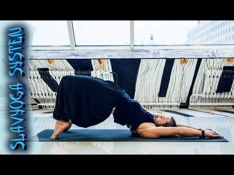 Утренняя тренировка по йоге [йога утром 1ч26м] Видео по йоге ❤️ Комплекс йоги - YouTube