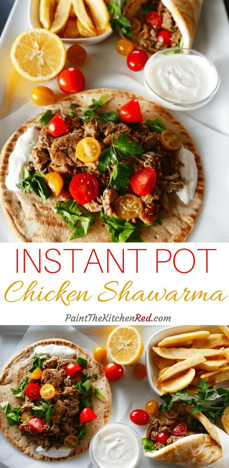 Instant Pot Chicken Shawarma is a quick and easy way to replicate the delicious flavors of the Middle Eastern fast food dish that's closely related to the Greek gyro and Turkish doner kebab.  This simplified pressure cooker version of shawarma requires very little hands-on time and delivers a delicious punch of bold flavor.   Serve with hummus, garlic sauce, tahini sauce or hot sauce, and pickled baby cucumbers, lettuce, tomatoes, french fries. #instantpot #shawarma #chicken via…
