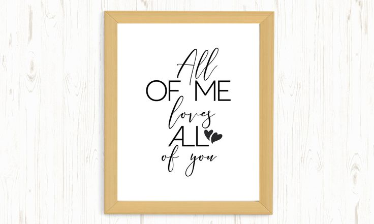 All of me loves all of you, love printable, valentines printable, valentines digital print, love valentines, typography printable, love by ThePrintableCorner on Etsy
