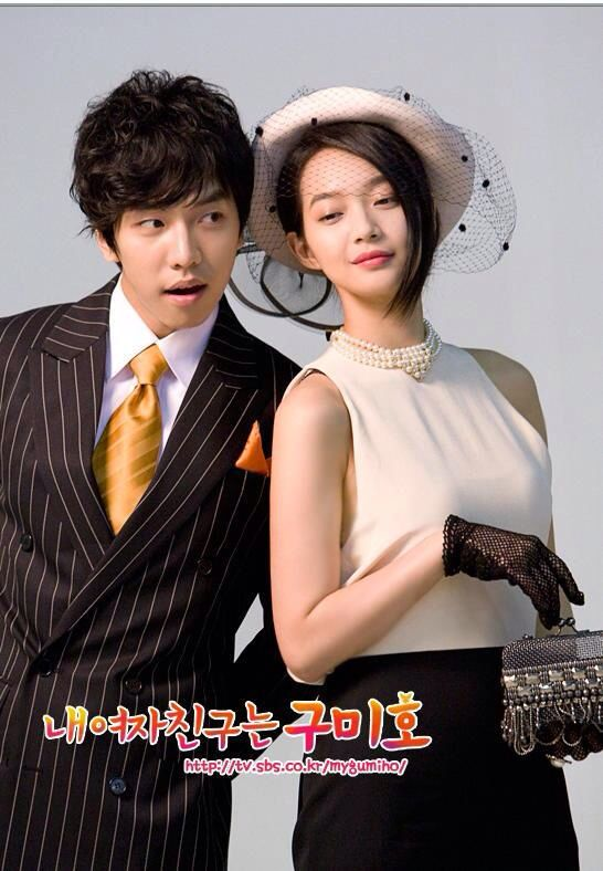 My girlfriend is a gumiho: a spoiled child named Dae-woong runs away from his home because he thinks his grandfather is overprotective. He enters a shrine where a legendary 9 tailed fox is sealed away. Dae-woong breaks the seal and as a punishment, he must take care of the 9 tailed fox. Some of you may know the legend I the 9 tailed fox so you know what this drama is about. They have insane adventures and sad moments (Available on Netflix)