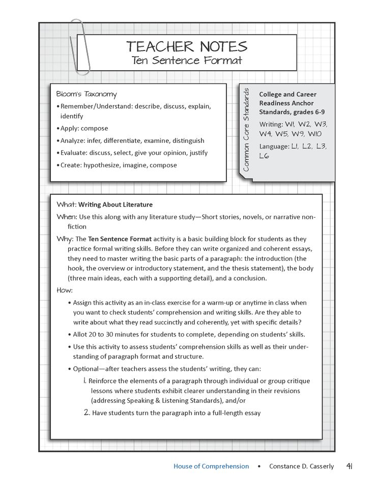 checking for comprehension during a lesson To check their understanding of a new idea, concept or content piece,  develop  peer teaching skills in your class by running partner quizzes,.