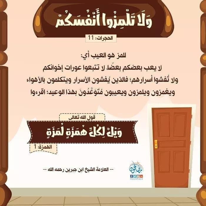 أفهم أية Quotes Quran Islam