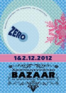 Χριστουγεννιάτικο bazaar Zero - Christmas bazaar at Zero