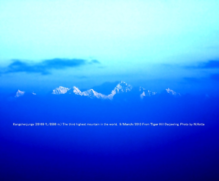 Kangchenjunga is the third highest mountain in the world. From Tiger hill of Darjeeling. Photograph by N.Hotta.
