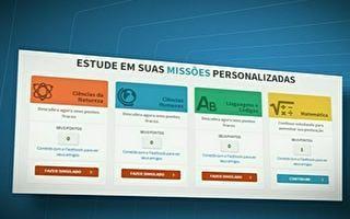 TV Globo - Bom Dia DF: Simulado online ajuda alunos a estudar para o Enem