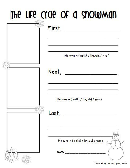 Simply Second Grade: TWO Snowy FREEBIES for You!