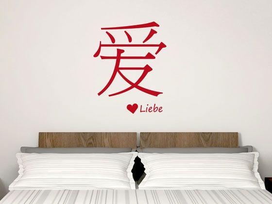 Sehr dezent :) chinesisches Zeichen für Liebe/ for Love <3
