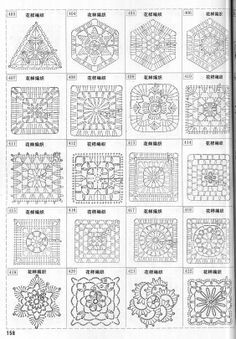 grannys squares... I know this is in a different language but it looked like something worth pinning