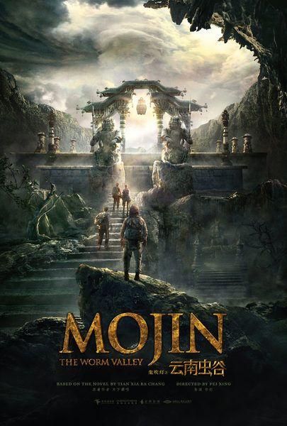 mojin the lost legend in hindi