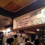 らんぷ - 新宿西口/喫茶店 [食べログ]