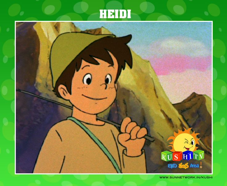 Heidi cartoon serial telugu version in kushi tv