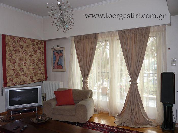 Μου αρέσουν τα γήινα χρώματα. Τί χρώμα να είναι οι τοίχοι, ο καναπές και οι κουρτίνες; - decobook.gr