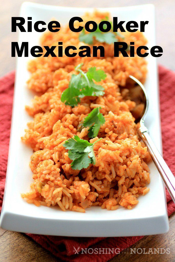 Rice Cooker Mexican Rice by Noshing With The Nolands - This side dish is easy to make and goes well with any Mexican meal.