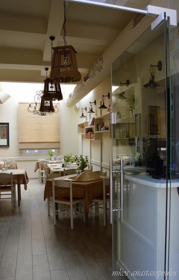 "Taverna ""Auli"" - Korinthos"