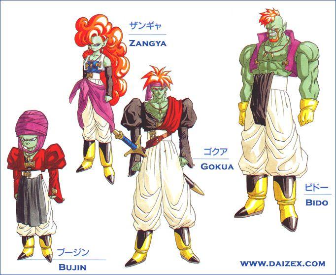 Character Design Dragon Ball Z : Best akira toriyama images on pinterest dragons