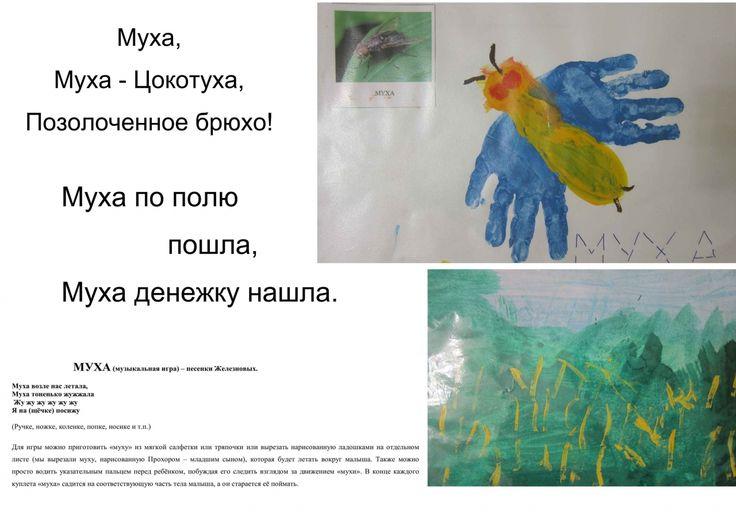 Книжка с заданиями, играми и рисунками детей от Ольги Смыковой