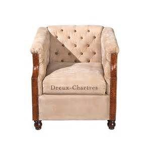 Suche Vintage sessel beige braun aufschrift roma. Ansichten 185924.