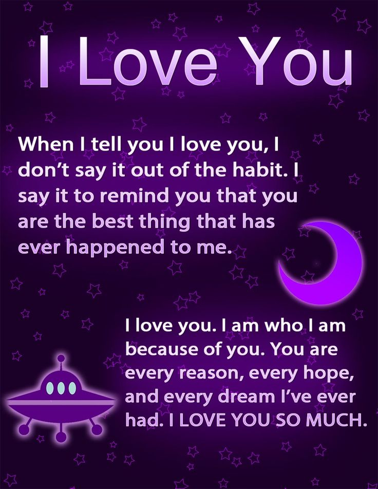 Love Quotes For Him Ecards : Love You Ecard *Words of Love-My Monkey Pinterest Our kids ...