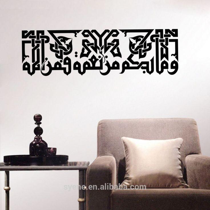 Décorations pour la maison 3d art islamique vinyle islamique stickers muraux décoration murale gros islamique stickers muraux home decor SY165
