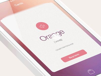 English Cards Animation by Anton Drokov