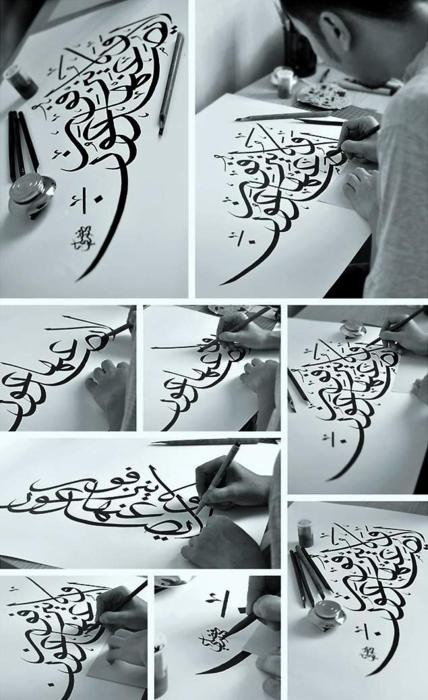 Calligraphy in Action   #Arabic #Art