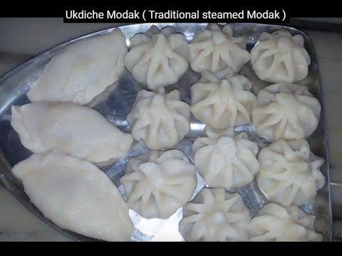 Ukdiche Modak ( Traditional steamed Modak ) - YouTube