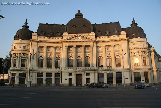 The Central University Library, Bucharest, Romania