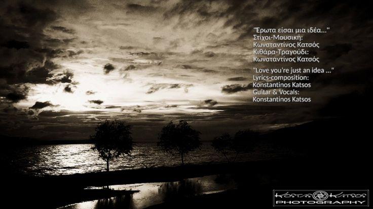 Έρωτα είσαι μιά ιδέα-Κωνσταντίνος Κατσός(Love you're just an idea)